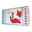 FoxPost Csomagautomata - Campona