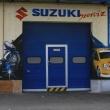 Suzuki Motorszerviz