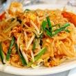 Thai Étterem - Campona