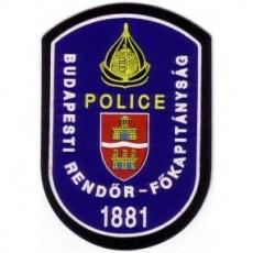 XXII. kerületi Rendőrkapitányság - Nagytétényi úti Kmb Iroda (Cziffra György Nagytétényi Kulturális Központ)