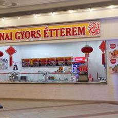 Kínai Gyorsétterem - Campona